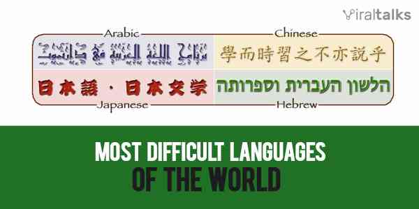 the most difficult language